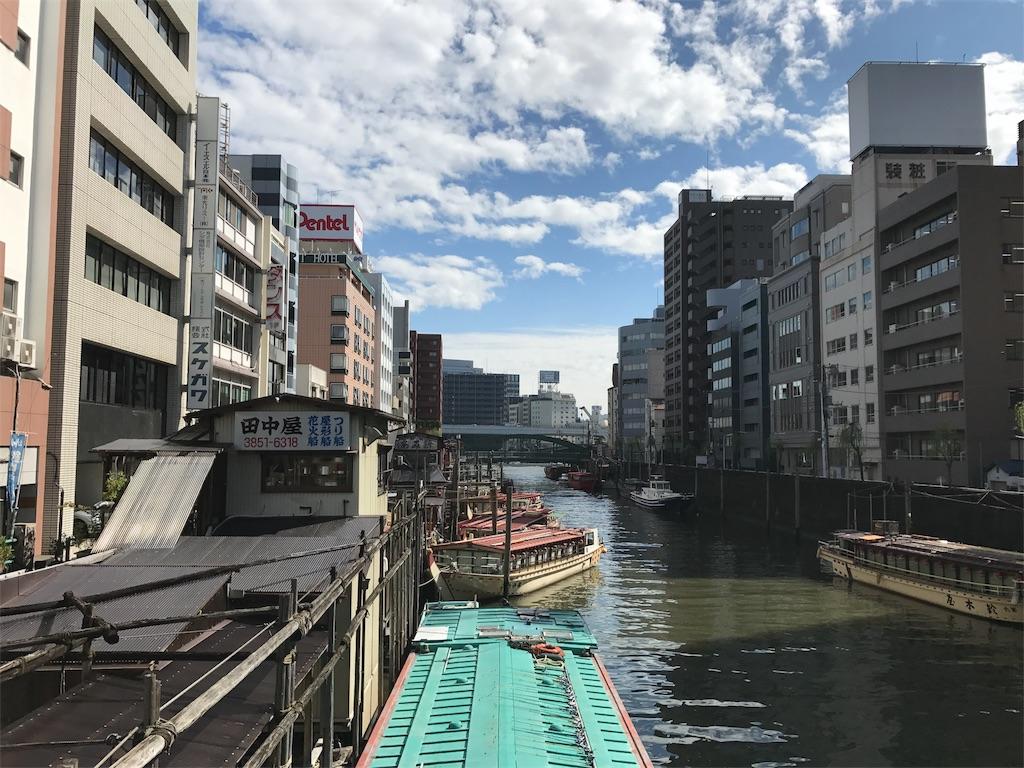 f:id:shima_asari309:20161109130334j:image