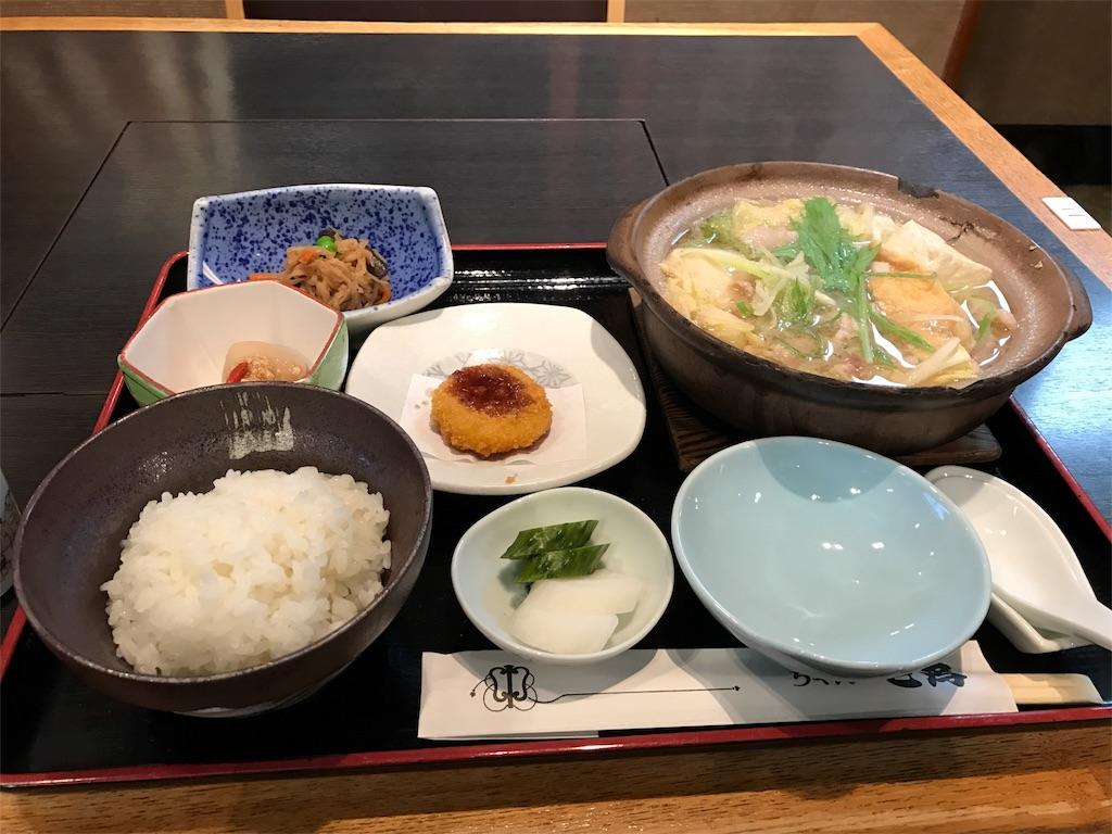 f:id:shima_asari309:20161109130743j:image