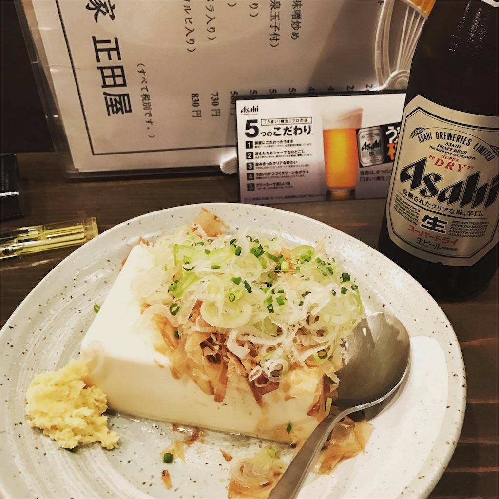 f:id:shima_asari309:20161109131051j:image