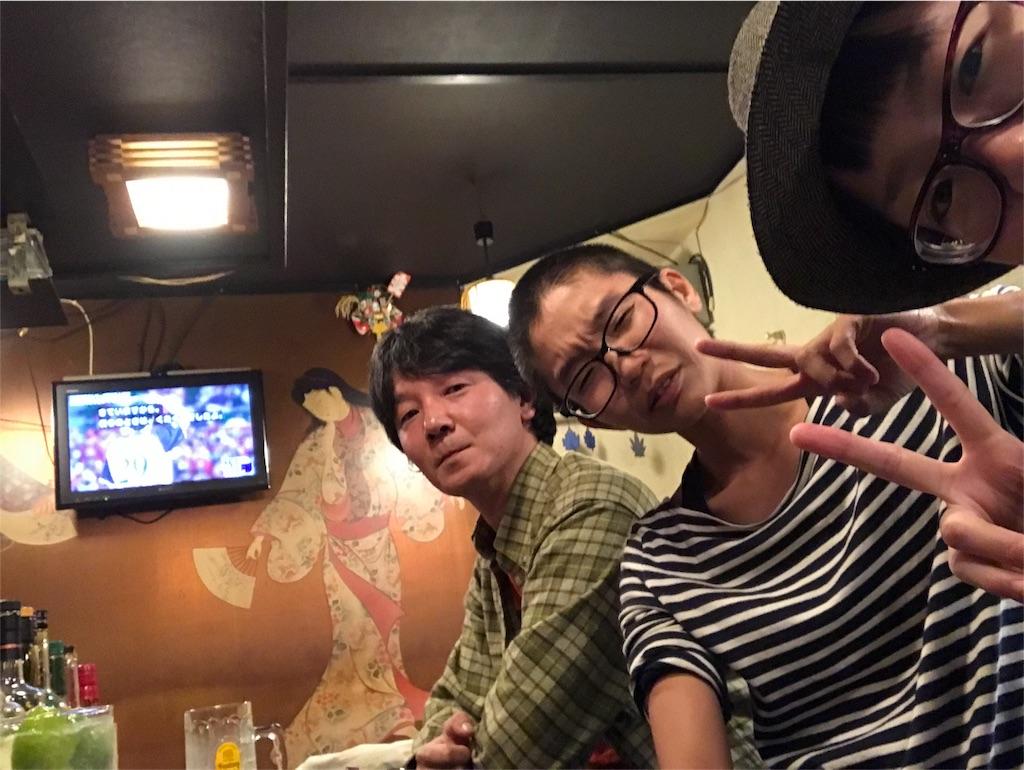 f:id:shima_asari309:20161111130610j:image