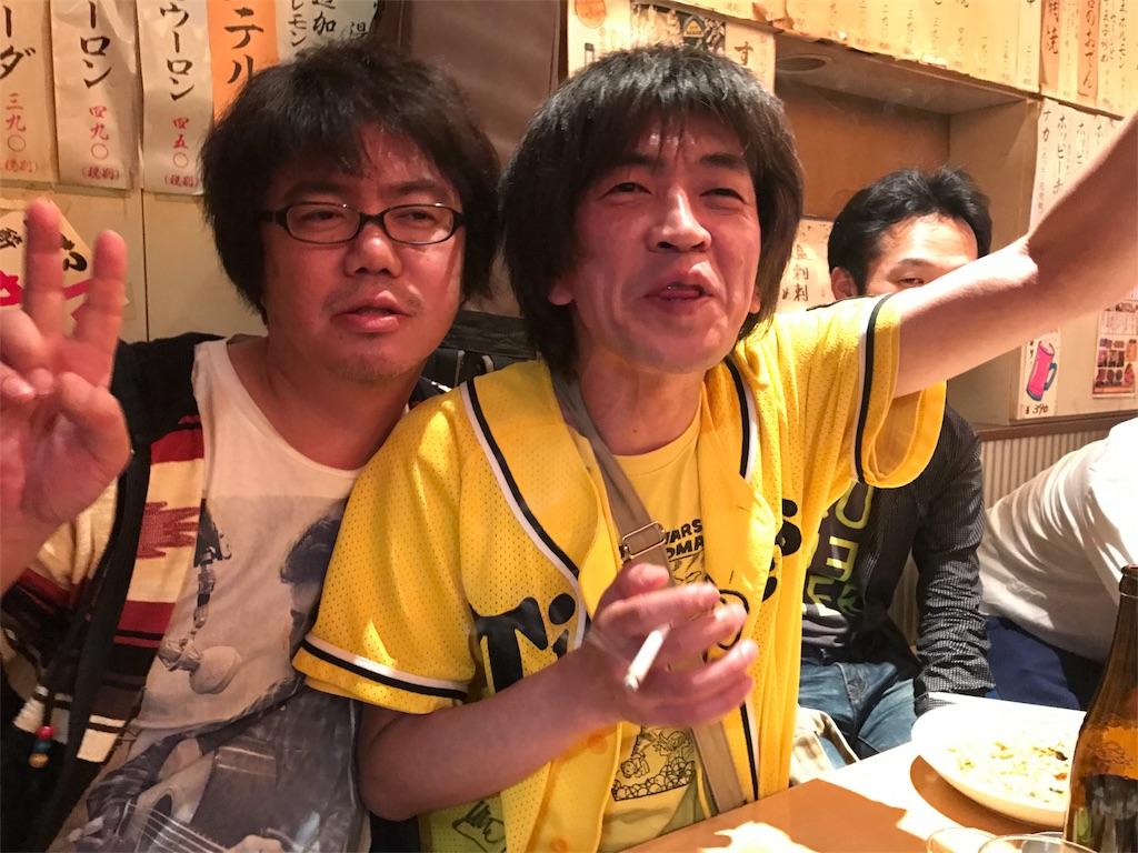 f:id:shima_asari309:20161111133119j:image