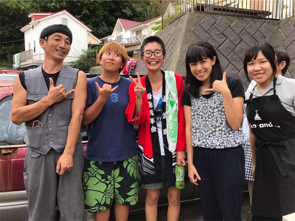 f:id:shima_asari309:20161128135343j:image