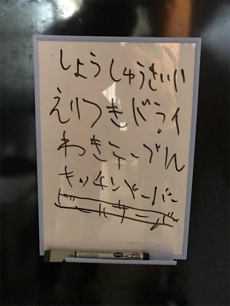 f:id:shima_asari309:20161219130056j:image