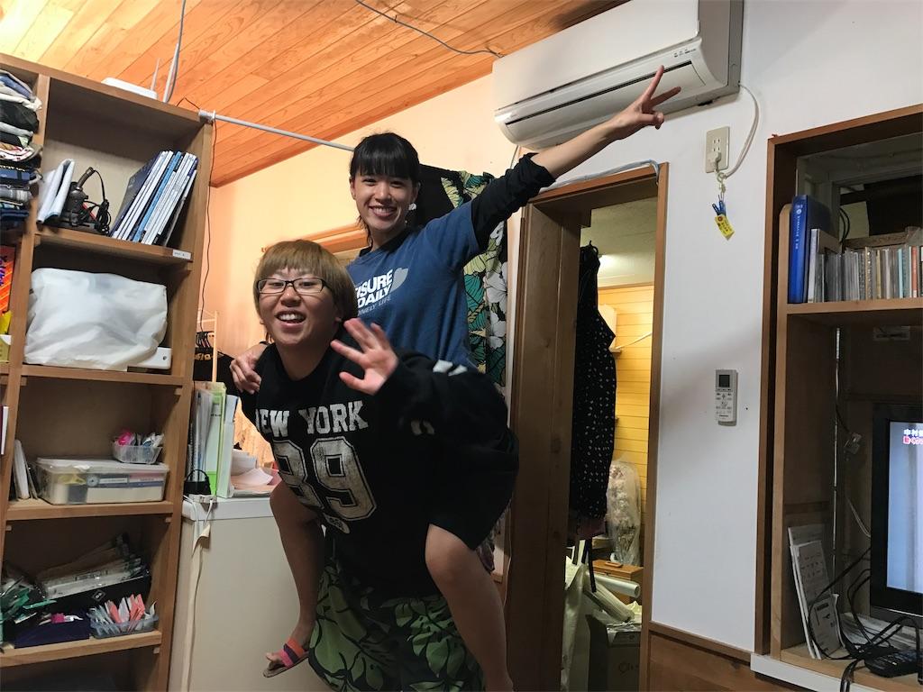 f:id:shima_asari309:20170105125638j:image