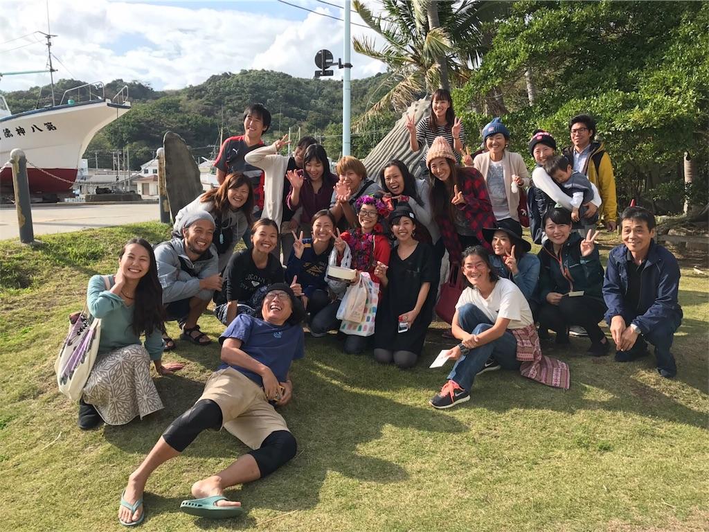 f:id:shima_asari309:20170218172205j:image
