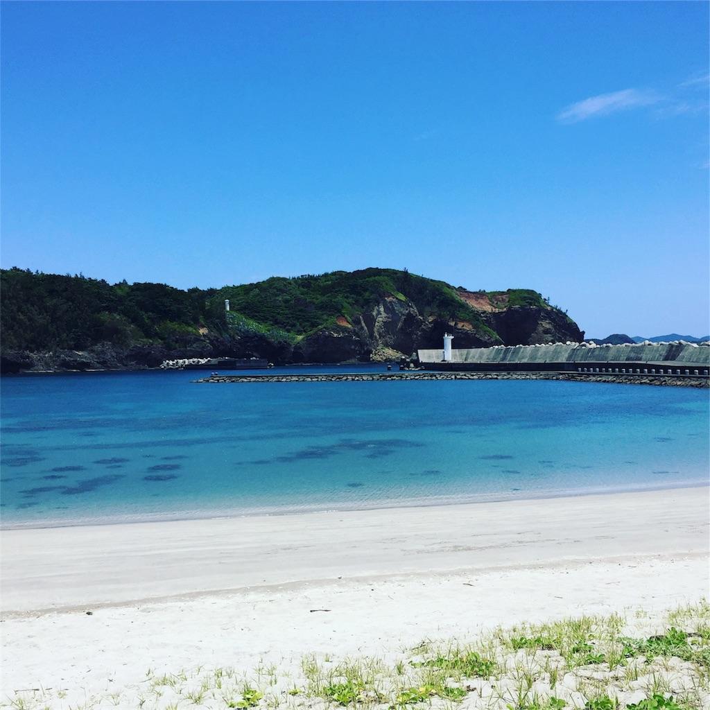 f:id:shima_asari309:20170218172703j:image