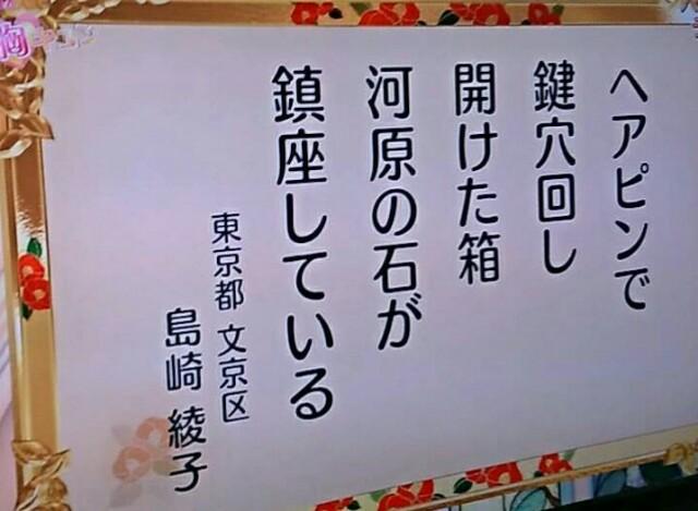 f:id:shima_aya:20170328220833j:image