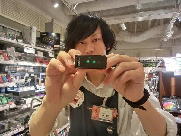 f:id:shima_c_abeno:20161128194036j:plain