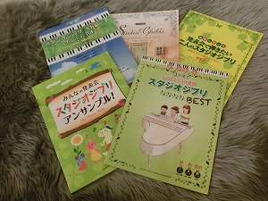 f:id:shima_c_abeno:20161217102308j:plain
