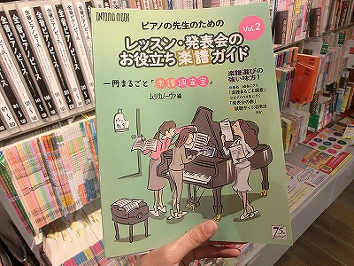 f:id:shima_c_abeno:20161228123940j:plain