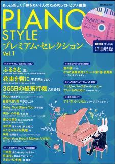 f:id:shima_c_aeonfunabashi:20160928154558j:plain