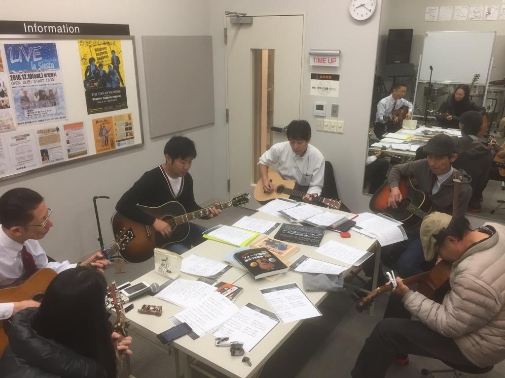 f:id:shima_c_aeonfunabashi:20161201141229j:plain