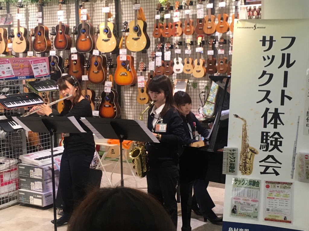 f:id:shima_c_aeonfunabashi:20170107191038j:plain