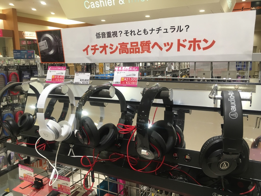 f:id:shima_c_aeonfunabashi:20170109220606j:plain