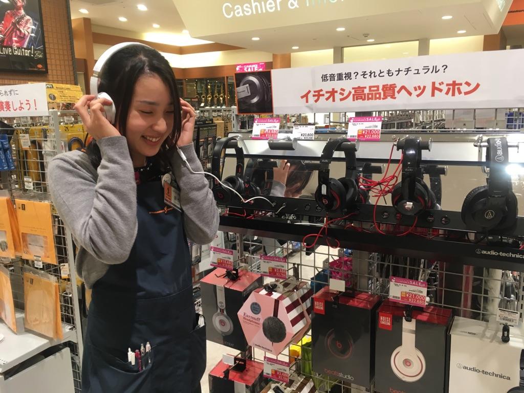 f:id:shima_c_aeonfunabashi:20170109221015j:plain