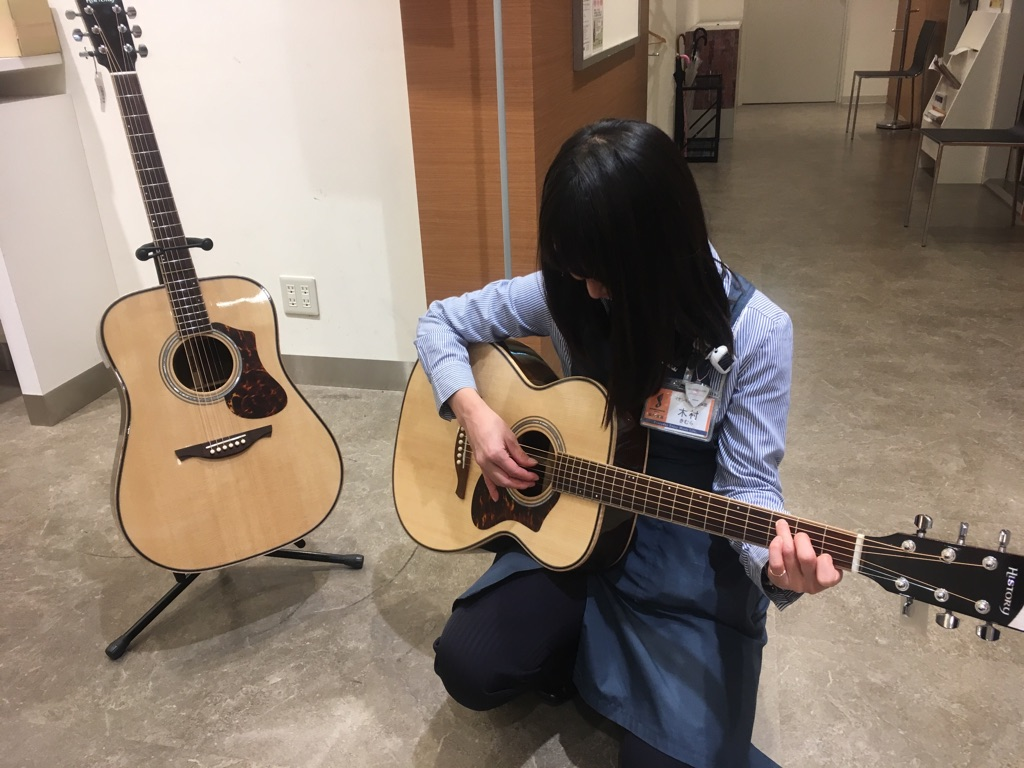 f:id:shima_c_aeonfunabashi:20170114202505j:plain