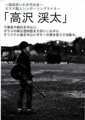 f:id:shima_c_aeonfunabashi:20170127213825j:plain