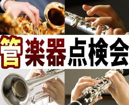f:id:shima_c_aeonfunabashi:20170606105206j:plain