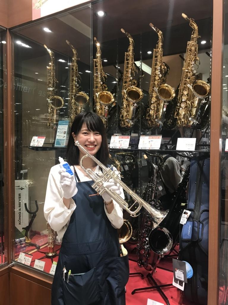 f:id:shima_c_aeonfunabashi:20180803182106j:plain