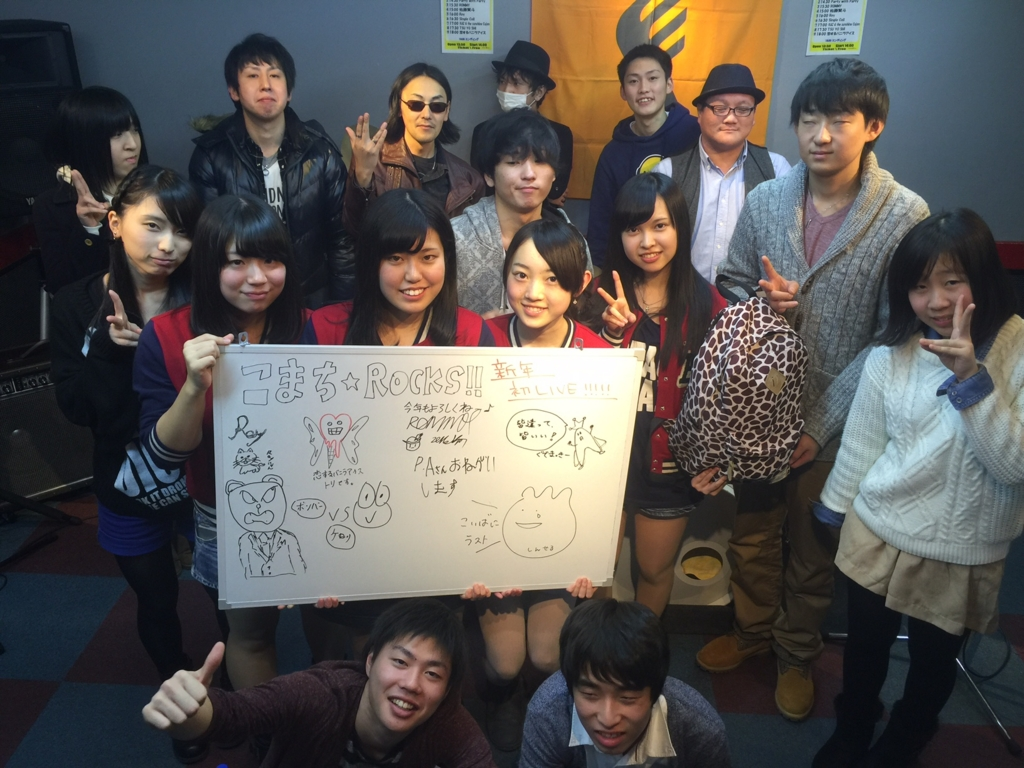 f:id:shima_c_akita:20160118184413j:plain