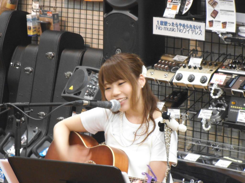 f:id:shima_c_akita:20160706132040j:plain