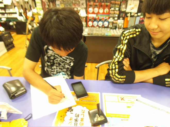 f:id:shima_c_akita:20160725133837j:plain