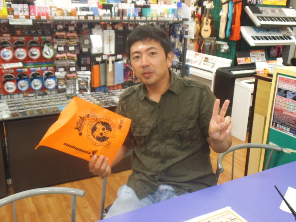 f:id:shima_c_akita:20160813172310j:plain