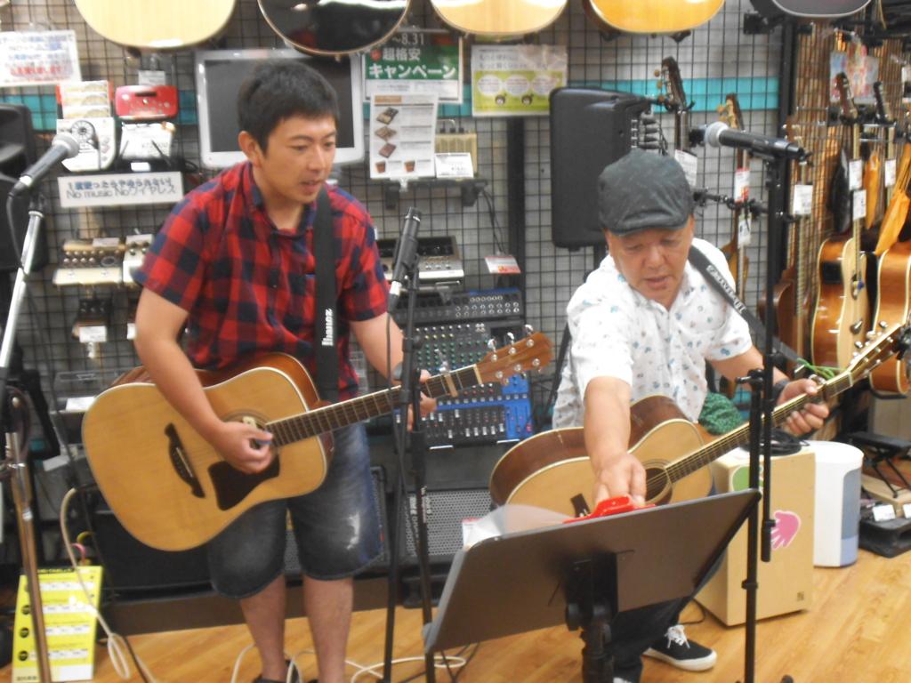 f:id:shima_c_akita:20160816173332j:plain
