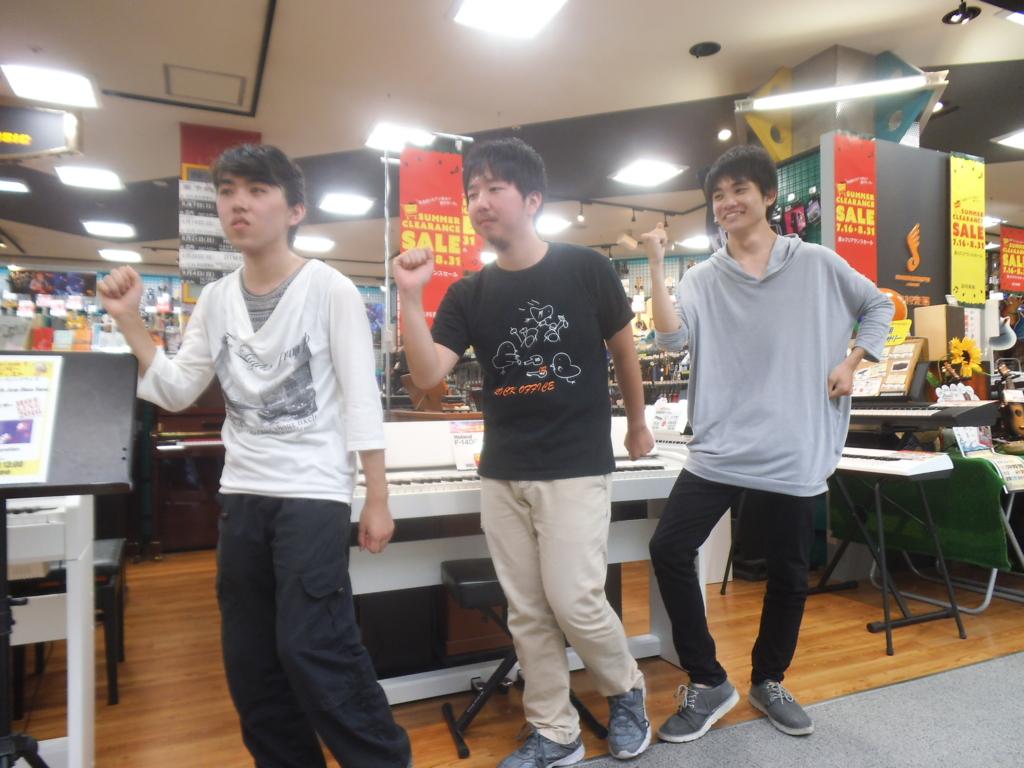 f:id:shima_c_akita:20160825103920j:plain