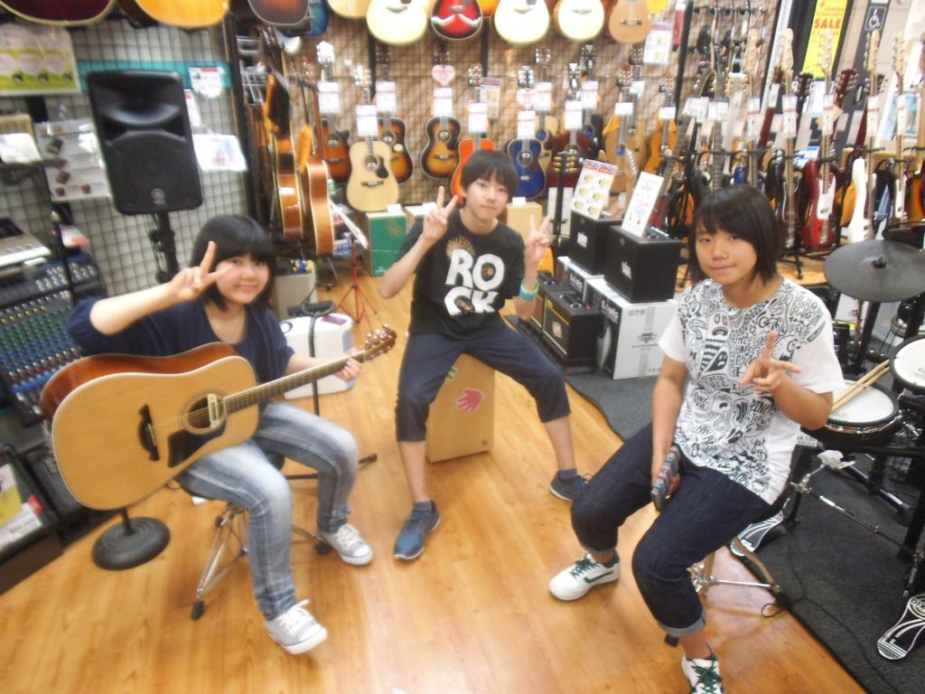 f:id:shima_c_akita:20160825105026j:plain