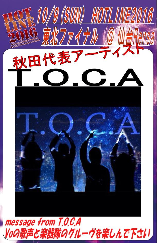 f:id:shima_c_akita:20160922195204j:plain