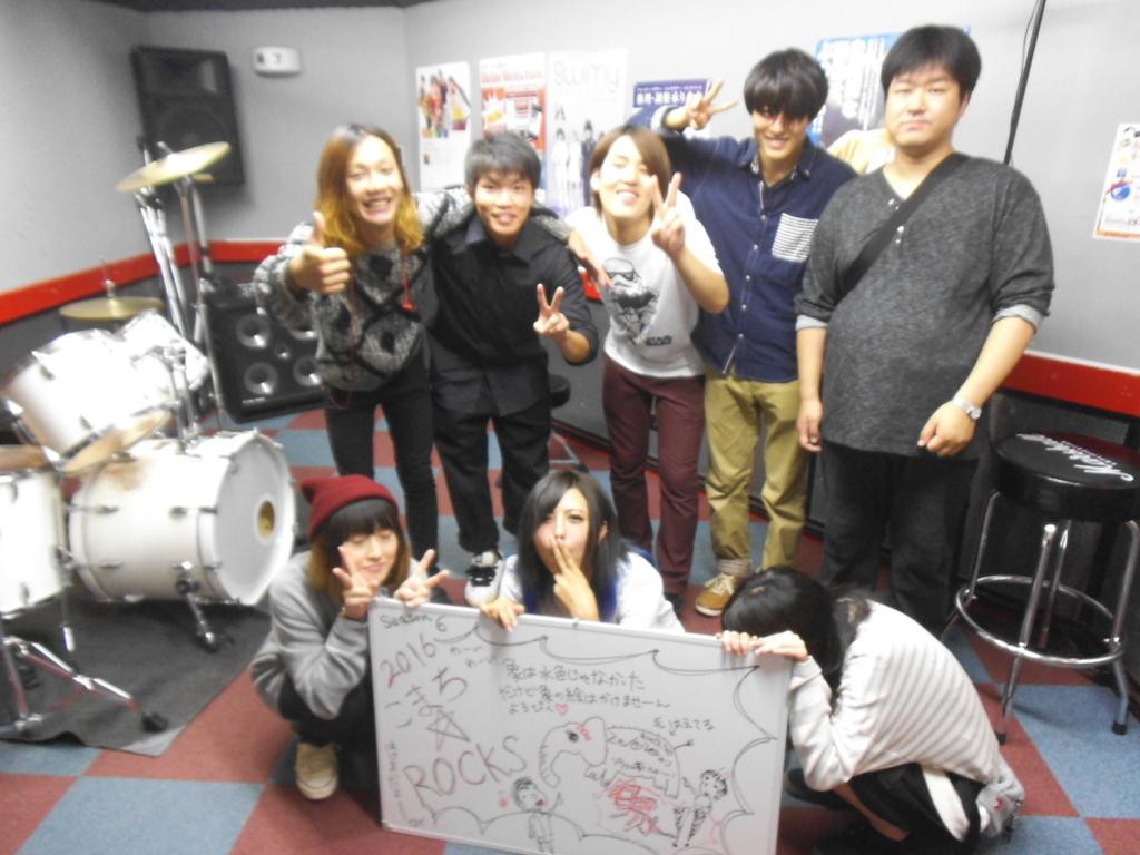 f:id:shima_c_akita:20161013104420j:plain