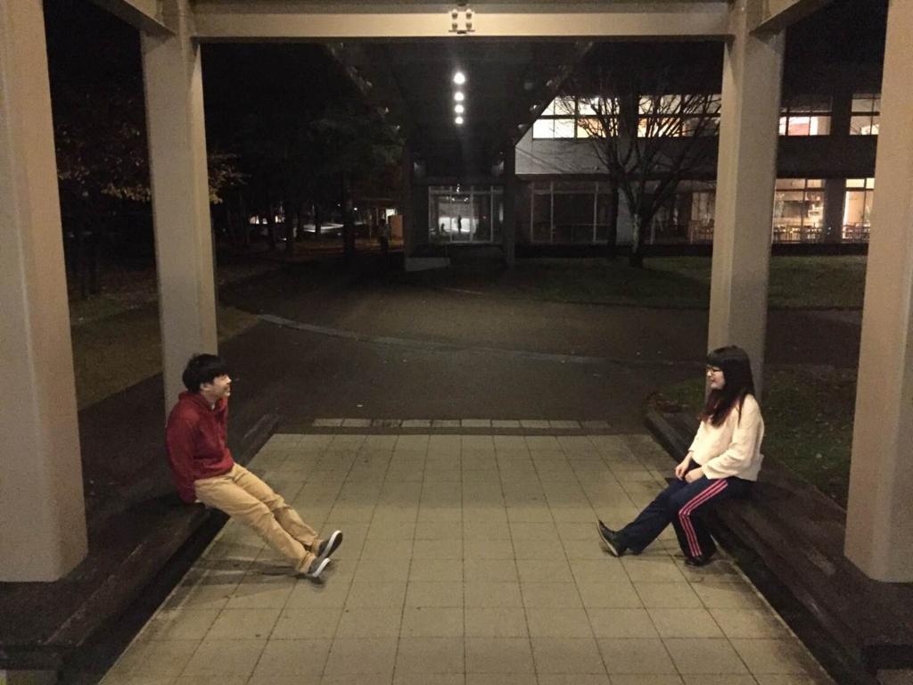 f:id:shima_c_akita:20161110185534j:plain