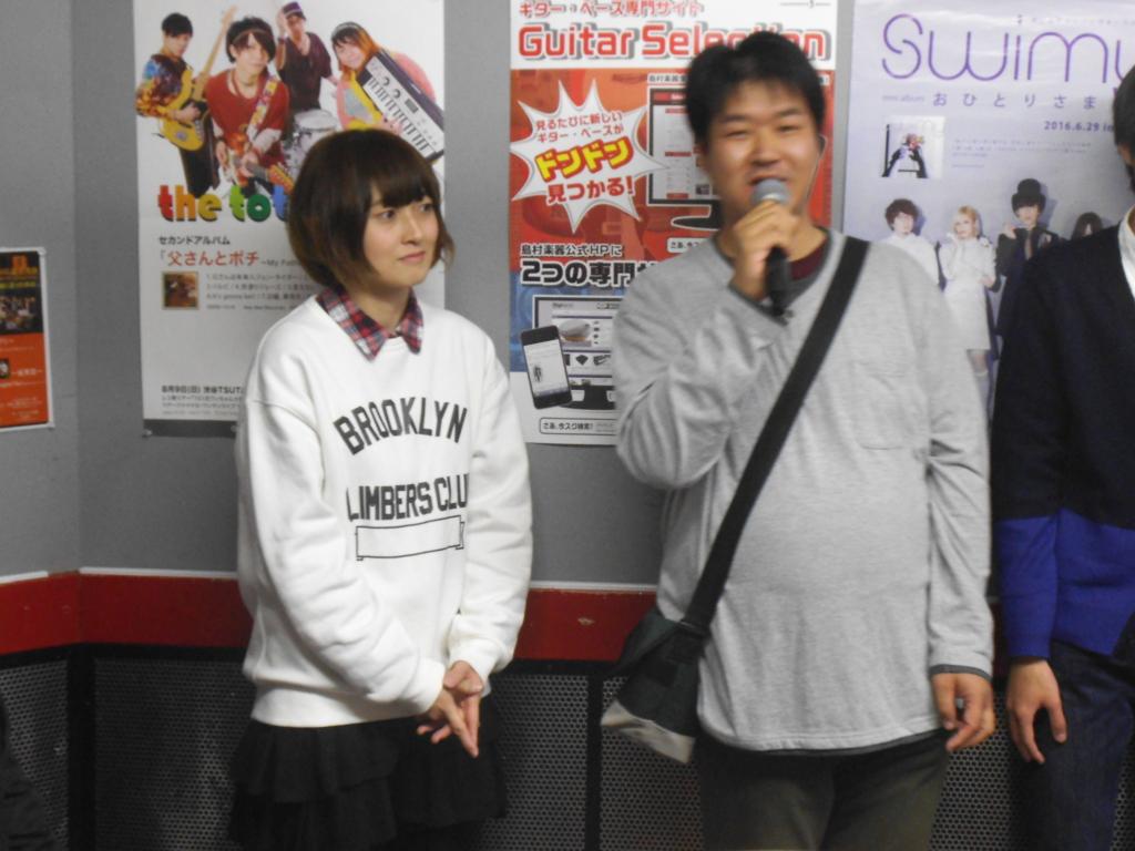 f:id:shima_c_akita:20161128141501j:plain
