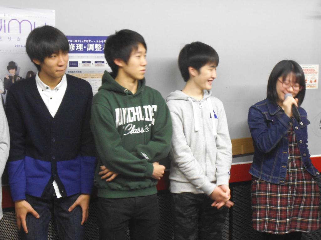 f:id:shima_c_akita:20161128141616j:plain