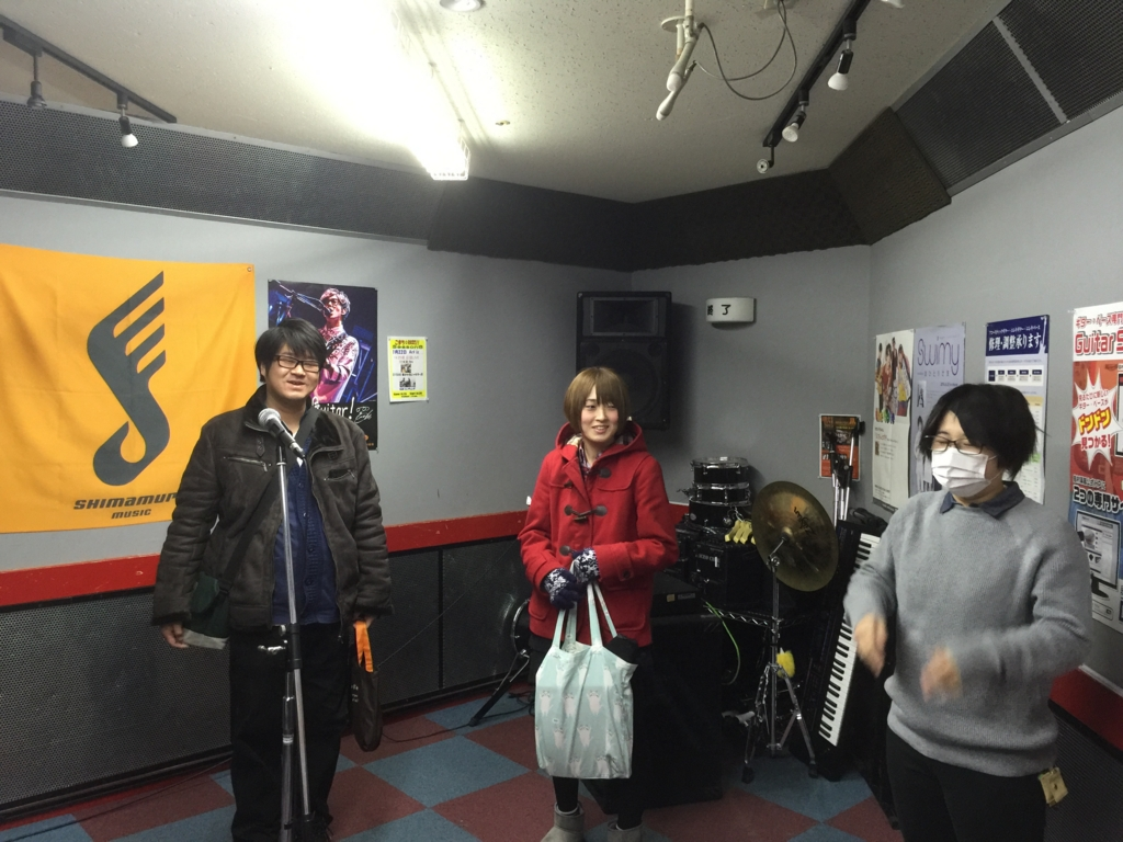 f:id:shima_c_akita:20170203184909j:plain