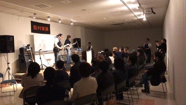 f:id:shima_c_akita:20170427181626j:plain