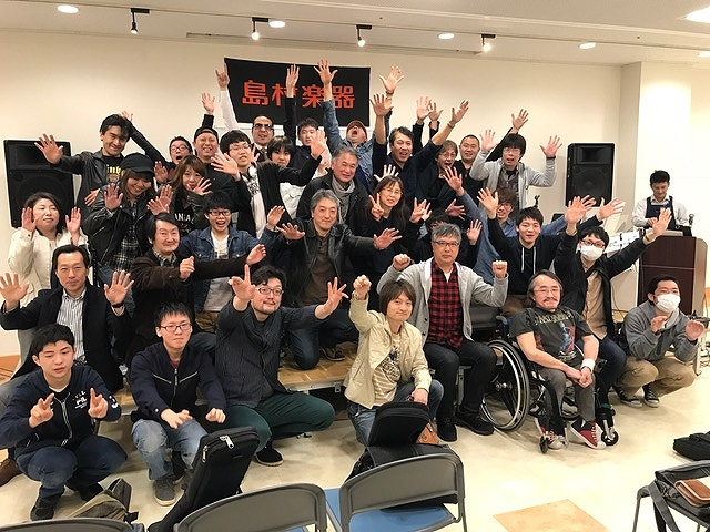 f:id:shima_c_akita:20170427181643j:plain