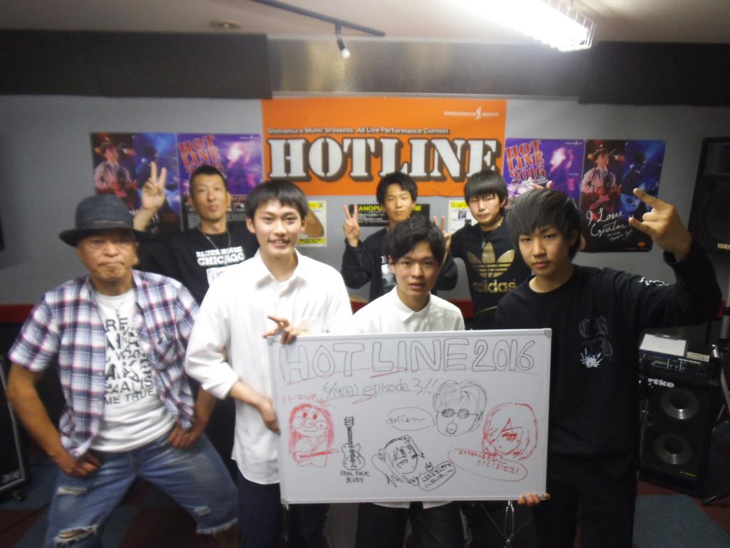 f:id:shima_c_akita:20170509145100j:plain