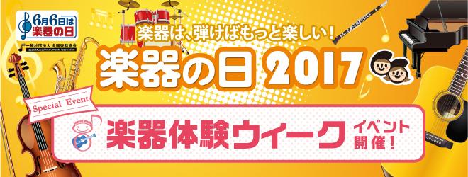 f:id:shima_c_akita:20170521200104j:plain