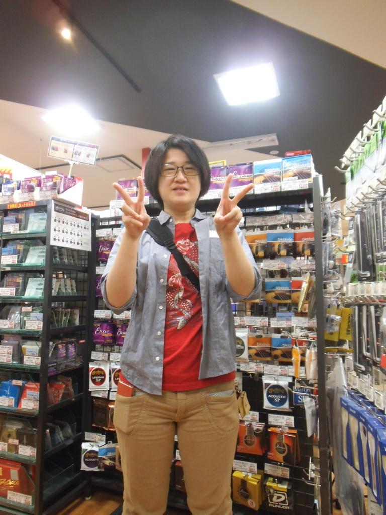 f:id:shima_c_akita:20170615145854j:plain