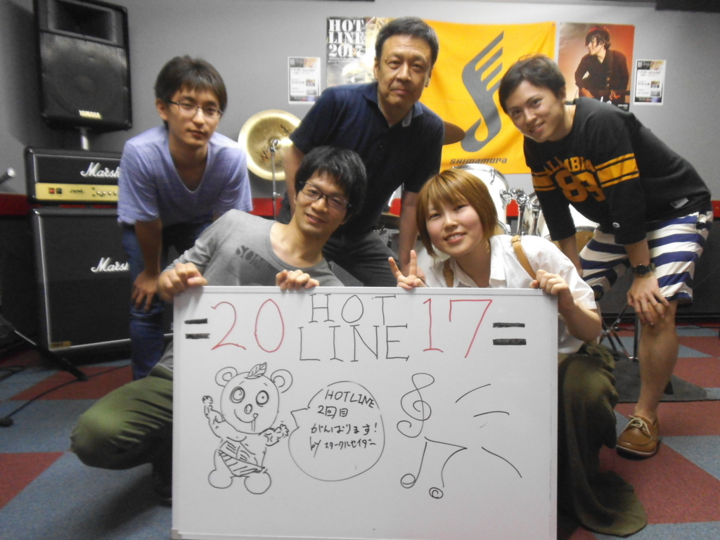f:id:shima_c_akita:20170703183725j:plain
