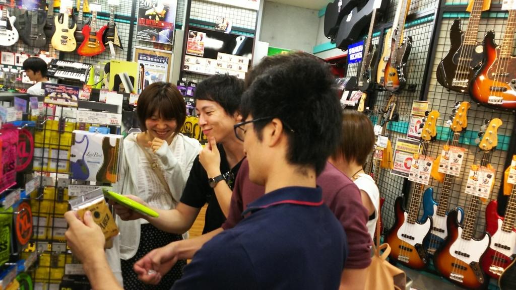f:id:shima_c_akita:20170807133237j:plain