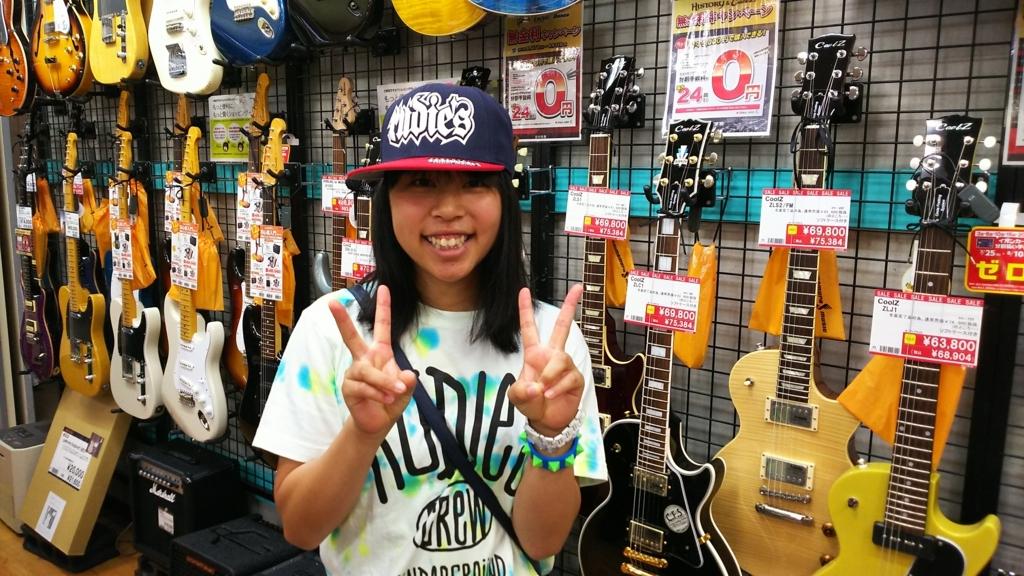 f:id:shima_c_akita:20170807152531j:plain