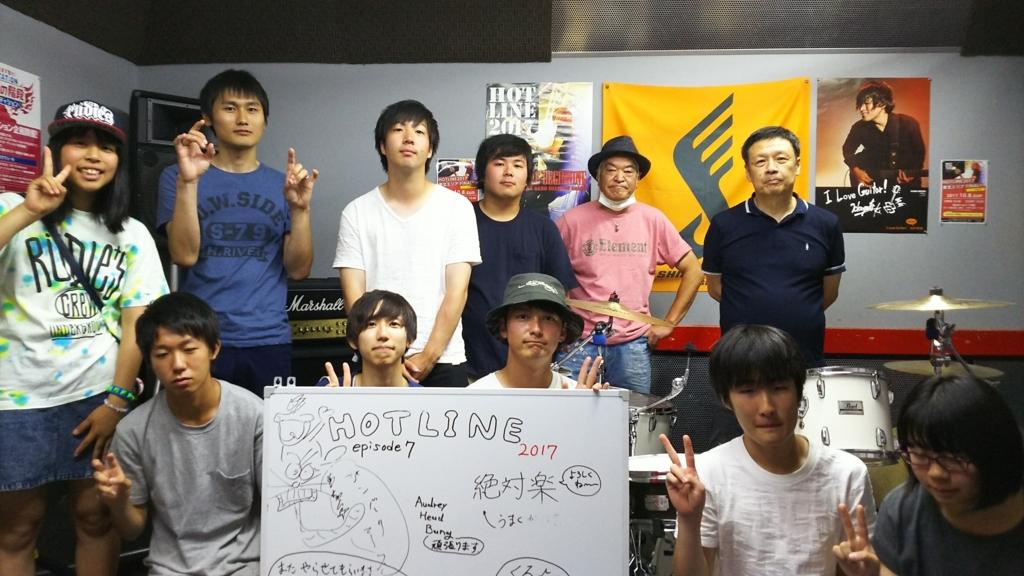 f:id:shima_c_akita:20170807154225j:plain