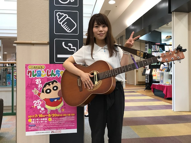 f:id:shima_c_akita:20170822114547j:plain