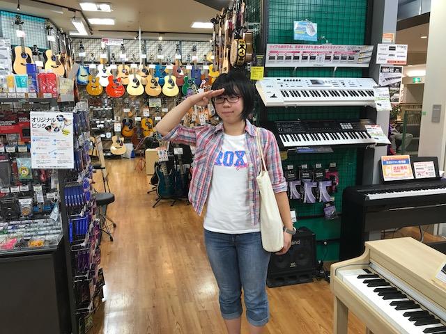 f:id:shima_c_akita:20170913184048j:plain