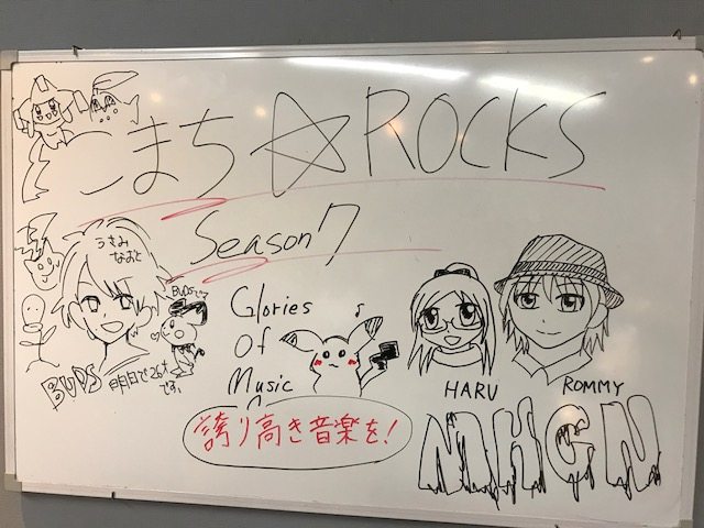 f:id:shima_c_akita:20180123105429j:plain