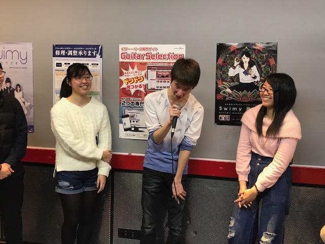 f:id:shima_c_akita:20180123114543j:plain