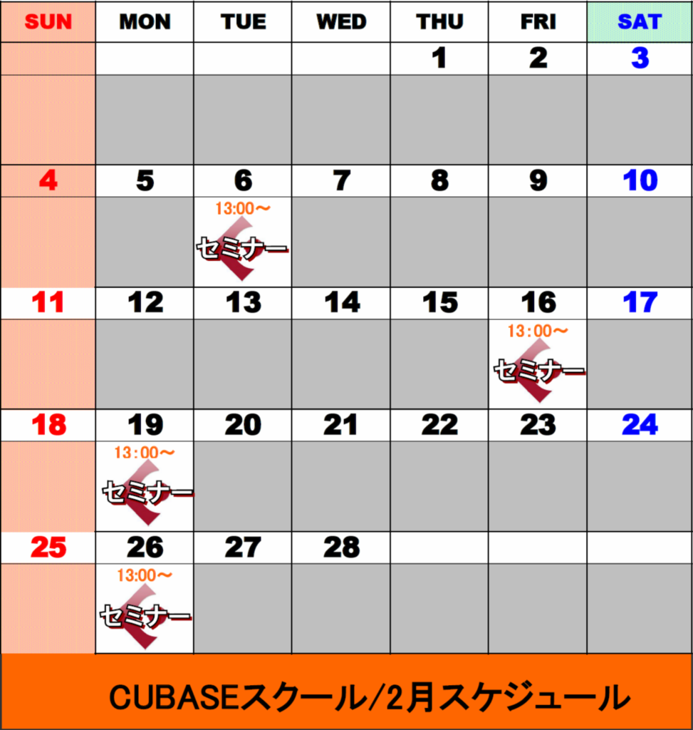 f:id:shima_c_akita:20180129162112p:plain